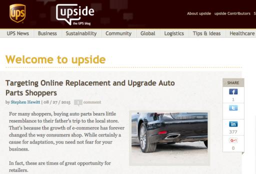 UPSBlog